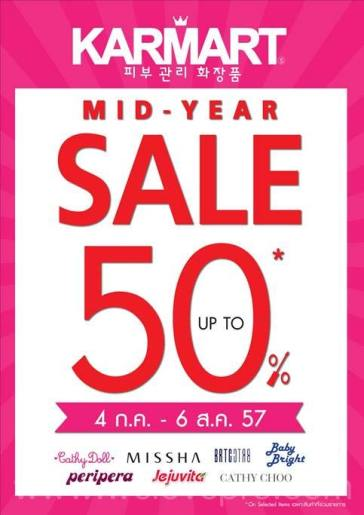 KARMARTS-MID-YEAR-SALE-2014
