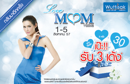 Promotion-Wuttisak-Clinic-LOVE-MOM-FESTIVAL-2014
