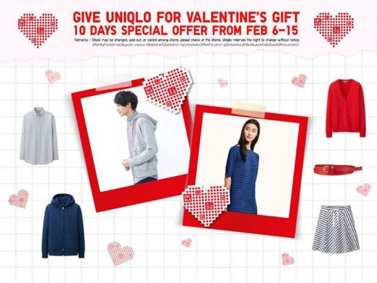 promotion uniqlo
