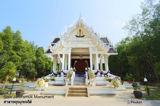 Sala Jaturamuk Monument