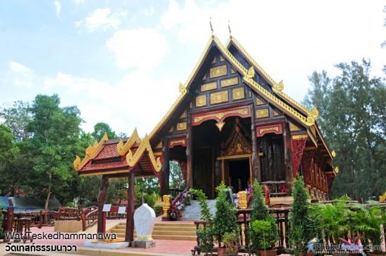 Wat Teskedhammanawa