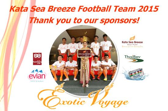 โรงแรม กะตะ ซี บรีซ รีสอร์ท ได้เข้าร่วมการแข่งขันฟุตบอล 7 คน