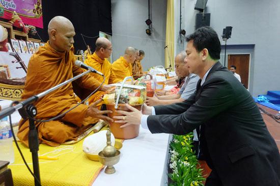 สืบสานตำนานดนตรีไทย ราชภัฏภูเก็ตไหว้ครู