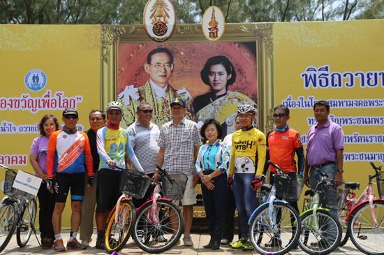 มอบจักรยานสองล้อเพื่อน้อง ของขวัญเพื่อโลก