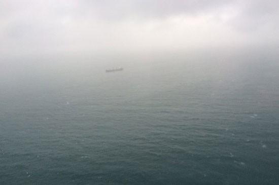 ประกาศเตือนให้ชาวเรือเดินเรือด้วยความระมัดระวัง