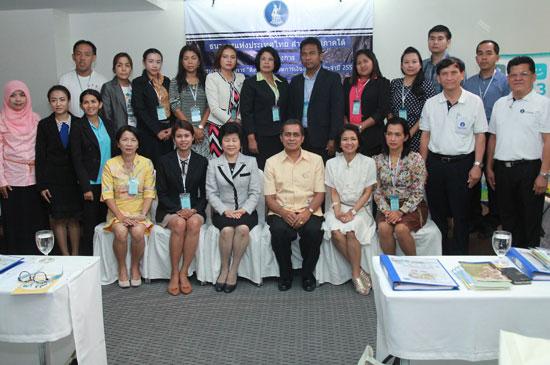 ธนาคารแห่งประเทศไทยติวเข้มให้ความรู้ทางการเงิน แก่ครูในพื้นที่ภูเก็ต