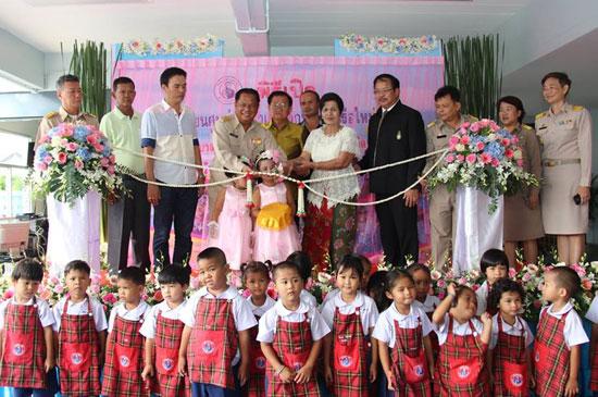 พิธีเปิดอาคารเด็กเล็กบ้านท่าเรือใหม่