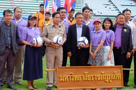 แข่งขันฟุตบอลราชภัฎภูเก็ตคัพ ครั้งที่ 5 ชิงถ้วยประทานองค์โสม