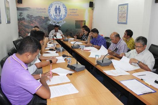 อบจ.ภูเก็ต ร่วมประชุมคณะกรรมการบริหารจัดการใช้พื้นที่สนามชัยและสนามเทนนิส เพื่อพัฒนาเป็นพื้นที่สีเขียว