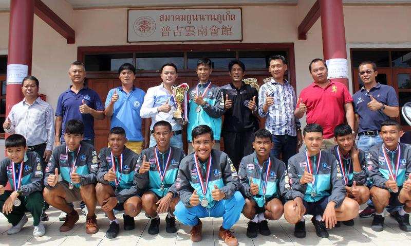 """นักฟุตบอลเยาวชนภูเก็ตคว้ารองแชมป์รายการ """"Sister City"""" ณ ประเทศจีน"""