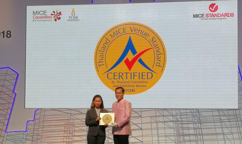 กะตะ ซี บรีซ รีสอร์ท ผ่านการประเมินมาตรฐานสถานที่จัดงานในประเทศไทย