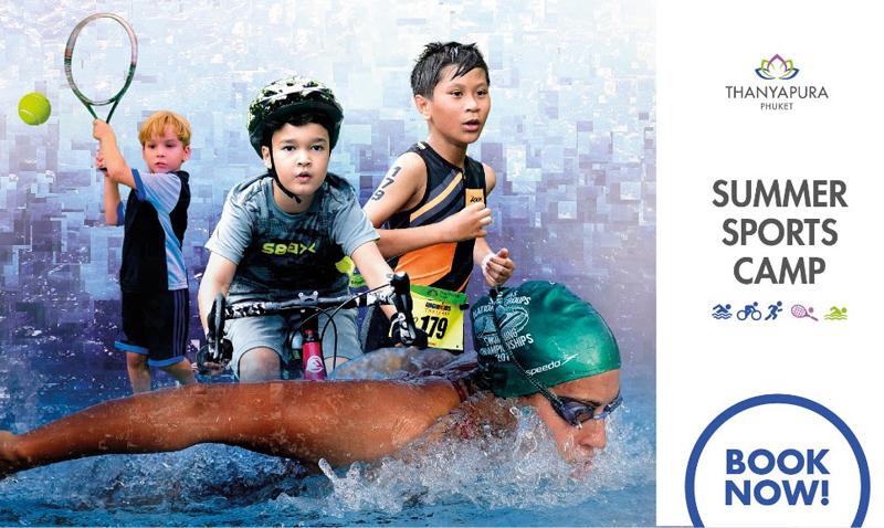 แคมป์ฤดูร้อนสำหรับเด็ก ที่มีความสนใจในด้านกีฬา กำลังจะถูกจัดขึ้นแล้วที่ ธัญญปุระ