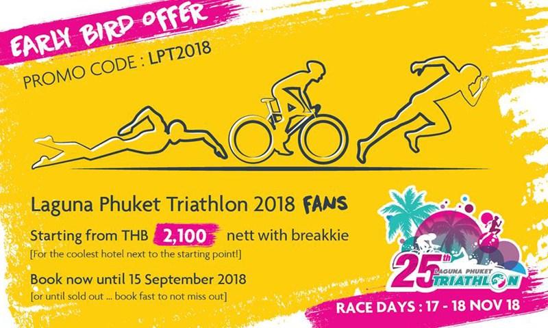 สำหรับแฟน #ไตรกีฬา!! Laguna Phuket Triathlon 2018 #LPT2018