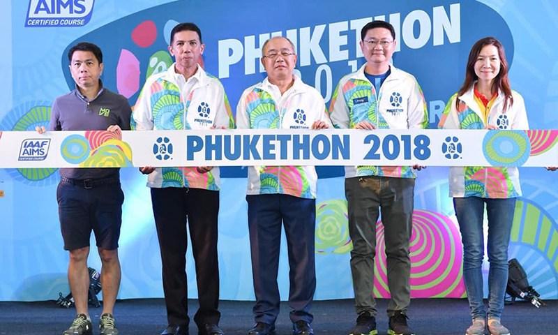 """แถลงการจัดการแข่งขันเทศกาลวิ่งมาราธอนแห่งเอเชีย """"ภูเก็ตธอน 2018"""" ปีที่ 2"""