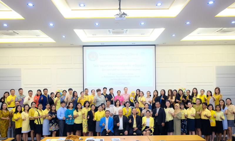 สนอ. ลุยจัดทำ PKRU Work Manual สร้างความก้าวหน้าบุคลากร เสริมระบบการจัดการ