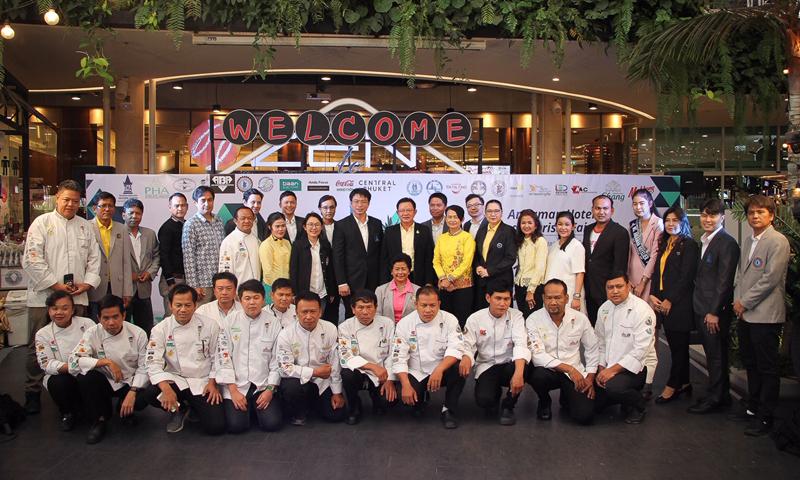 ภูเก็ตพร้อมจัดงาน Andaman Hotelier and Tourism Fair 2019