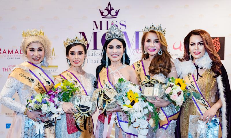 """""""แสงจันทร์ โหมดนอก"""" เจ้าของ รอยัล ไทย วิลล่าส์ คว้าตำแหน่งสุดยอดขุ่นแม่แห่งปี """"Miss Mom Phuket 2019"""""""