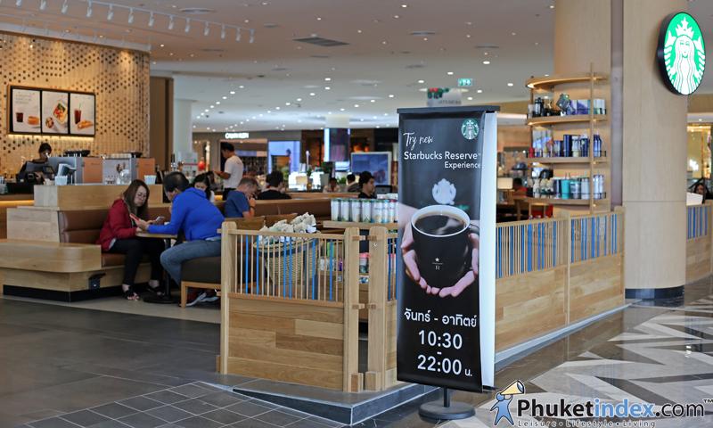เปิดแล้ว Starbucks Reserve ณ เซ็นทรัล ฟลอเรสต้า ภูเก็ต