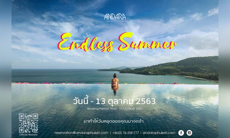 Endless Summer at Andara: มาทำให้วันหยุดของคุณน่าจดจำ