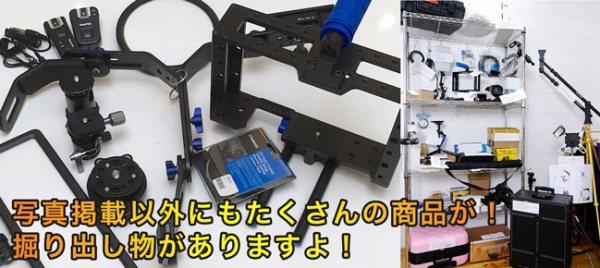東日本橋での営業ラスト2日セール