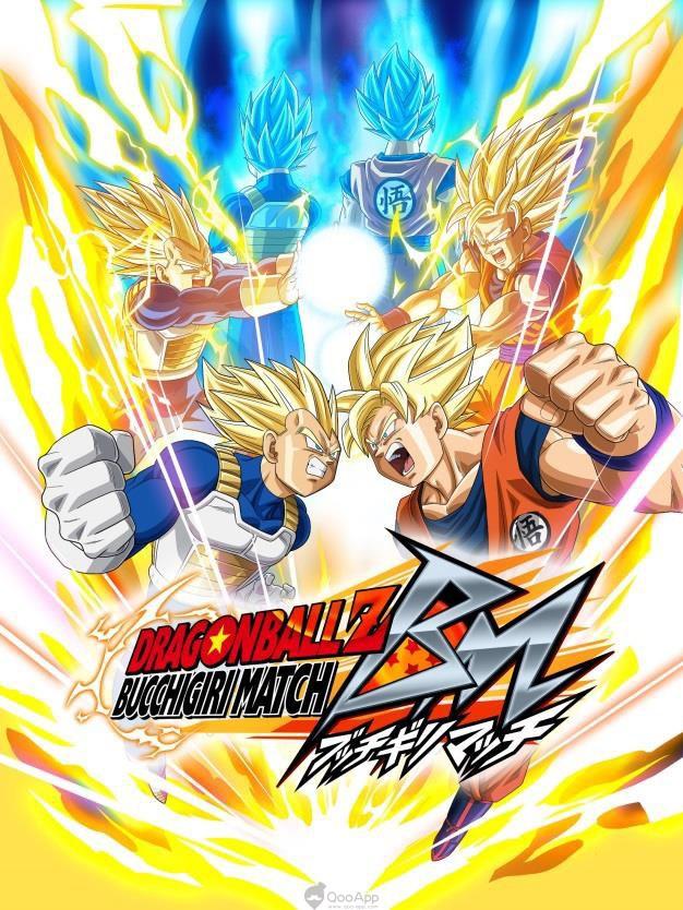 Dragonball Z Bucchigiri Match