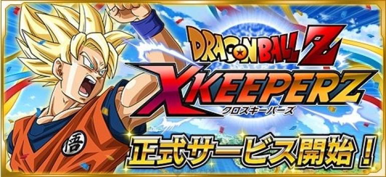 Dragon Ball Z: X Keeper Z