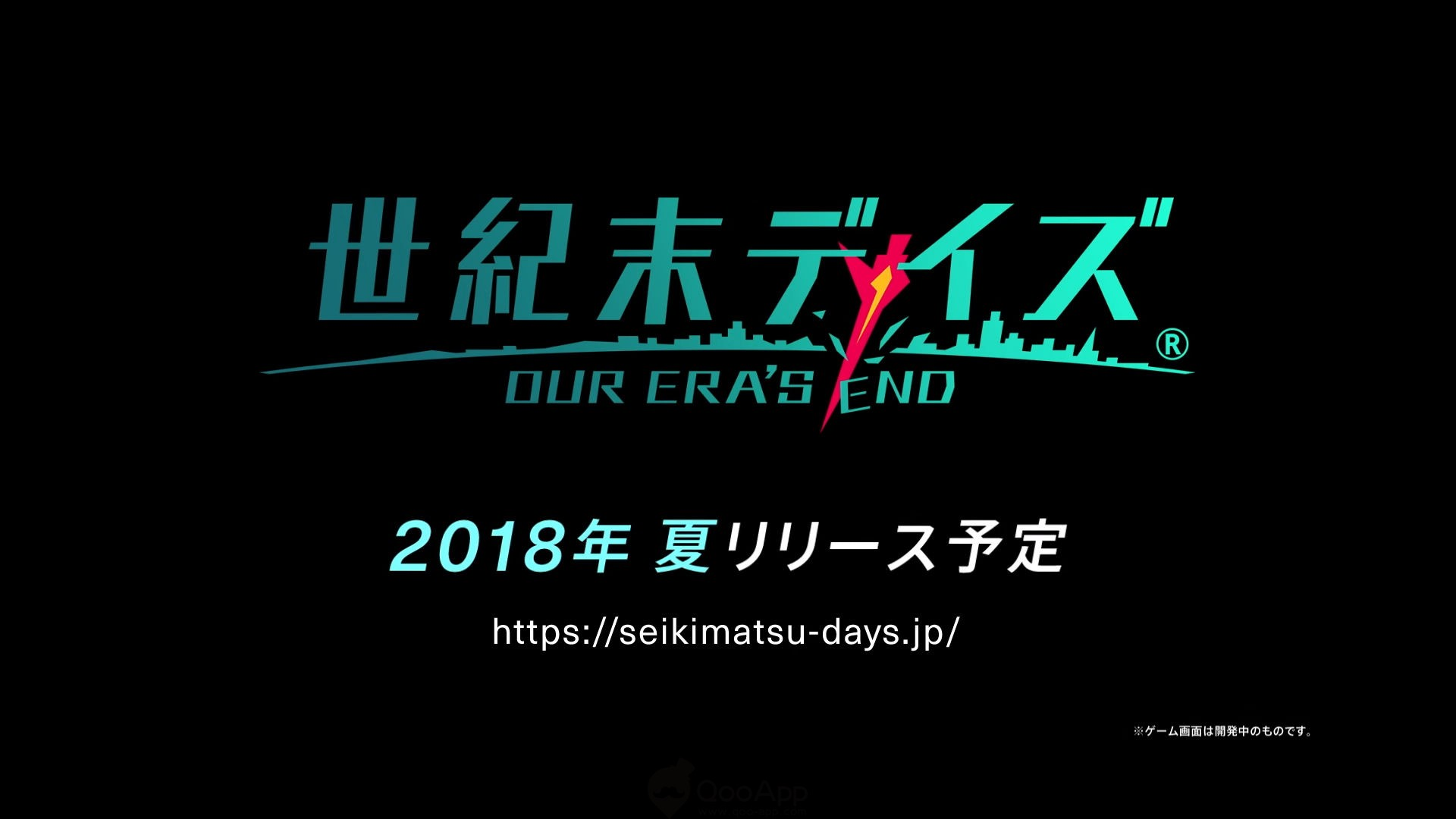Qoo News] DeNa Announces Seikimatsu Days: Our Era's End for