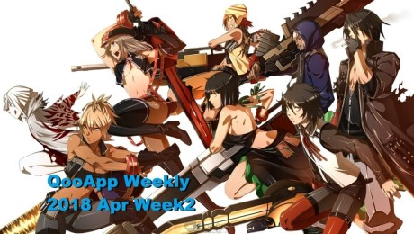 2018 April Week #2 GungHo's New Title, Netmarble Fishing, GOD EATER, and Nurses!?