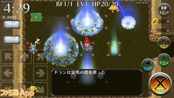 dragon-021