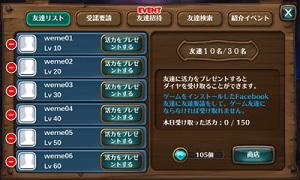 1701253594534de42c3e4020011