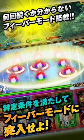 touch summoner3