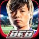 【BFB】バーコードフットボーラー 無料サッカーゲーム
