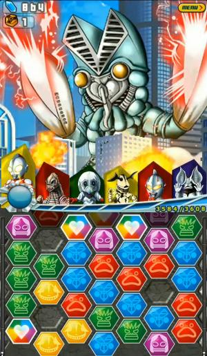 超人力霸王3