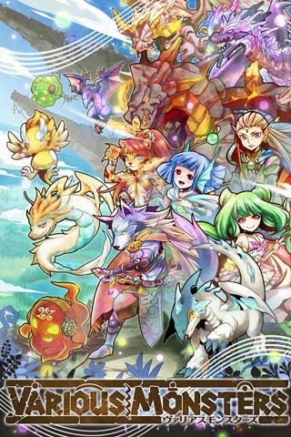 Various Monsters4
