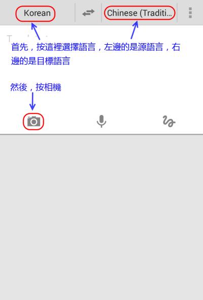 device-2014-07-11-113901