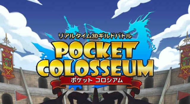 pocket colosseum-1