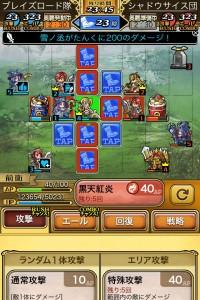 Lost Land Tactics2