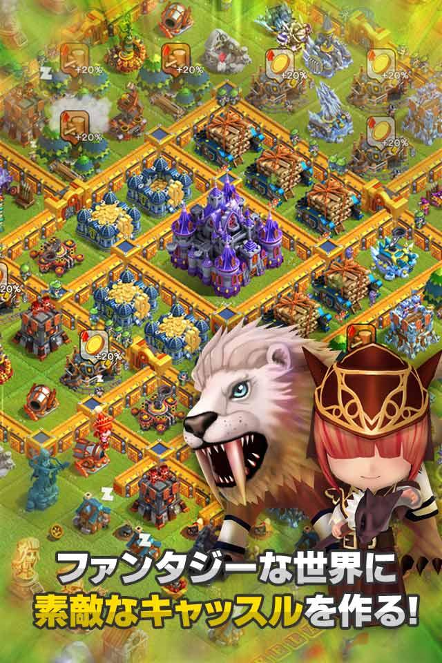 castle fantasia3