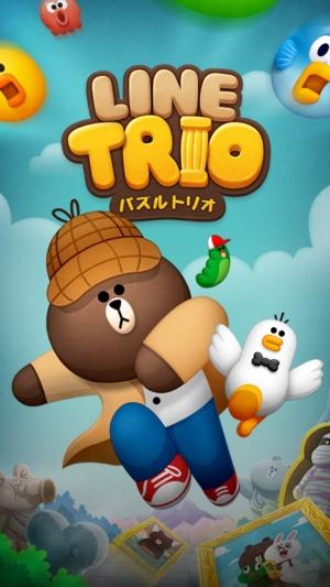 line trio1