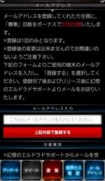 幻想的黃金國pre-guide3