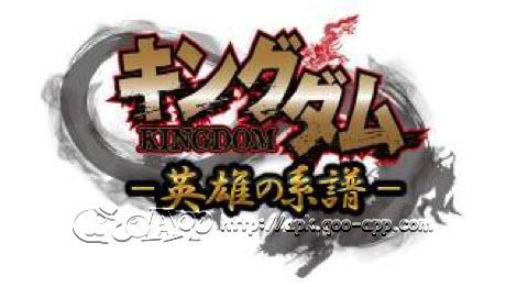 王者天下logo1