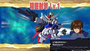 SD高達screen shot4