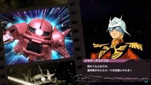 SD高達screen shot7