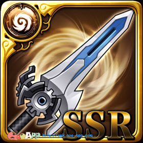 Stardust Story gift-ssr