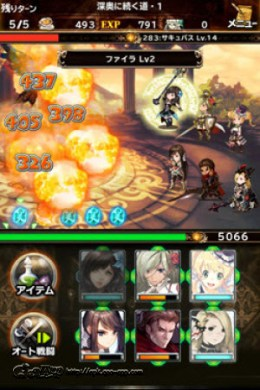 bravely archive d's report-system-1