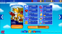 img_player_tails_02_l