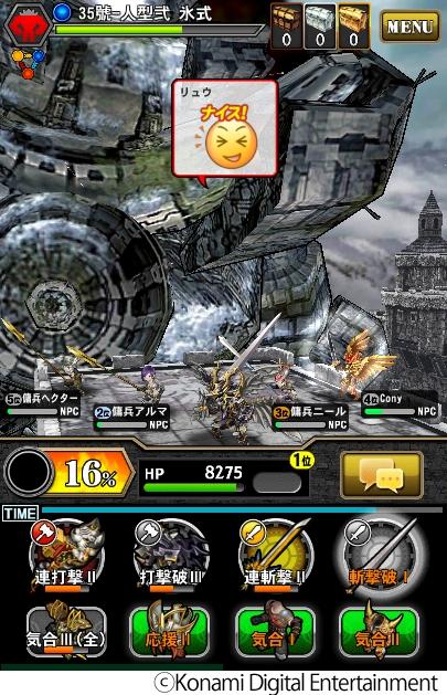 巨神戰爭01