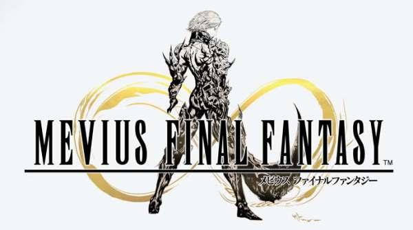 MEVIUS logo