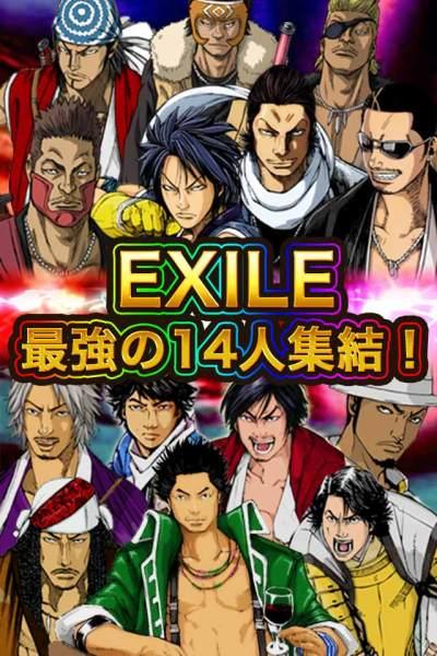 EX武士戰國01