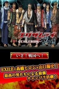 EX武士戰國02